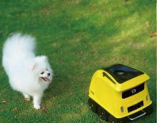 Anthouse Pet Companion Robot Kickstarter
